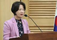 """추미애 """"개성공단 폐쇄 등 '징벌적 제재'는 완화해야""""…외교부는 신중"""