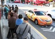 위협운전에 설교까지…택시 VS 카풀·타다 싸움에 새우등 터진 승객