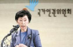 """인권위 """"낙태죄는 여성 기본권 침해""""…헌재에 의견서 제출"""