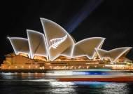 [서소문사진관]에펠탑과 오페라하우스도 함께한 뉴질랜드 총격 테러 추모