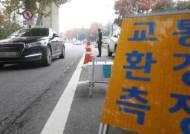 """[미리보는 오늘] """"매연 車, 꼼짝마""""…한달간 집중단속"""