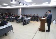 여야 정치권 싸움으로 번진 '충남판 캠코더 인사' 논란