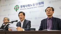 [뉴스분석]국제노동기구(ILO) 협약 비준, 노동계 요구안만으로 마무리?…경영계 강력 반발