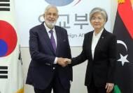 """리비아 외교장관 """"한국인 피랍 문제 조속 해결 노력할 것"""""""