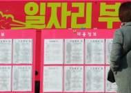 취준생 月50만원 '청년구직활동지원금' 받는다…취업 땐 '성공금' 50만원