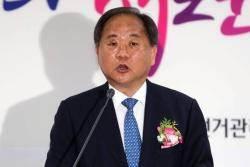 사법행정권 남용 사건 연루 의혹 윤성원·김종복 판사, 변호사 등록 허가