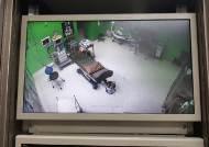 경기도의료원 산하 모든 병원 수술실, 5월부터 CCTV 운영