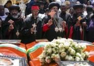 """에티오피아서 여객기 추락 사망자 장례식…""""일부 관에 사고현장 흙담겨"""""""