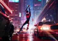 [소년중앙] SF 속 진짜 과학 37화. '스파이더맨: 뉴 유니버스'와 유전자