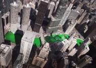 [서소문사진관]美 시카고강이 초록색으로 물든 이유는?