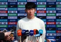 """'캡틴' 손흥민의 당부 """"이강인과 백승호, 성장 기다려달라"""""""
