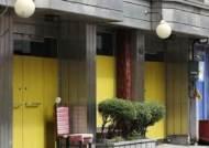 인천 옐로하우스 종사자 숨진 채 발견…경찰 수사