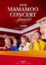마마무, 4월 단독 콘서트..'포시즌 포컬러 프로젝트' 화려한 피날레