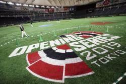 [송재우의 포커스 MLB] 개막 앞둔 2019년 메이저리그 볼거리