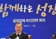 """""""세계적 흐름""""이라더니...국민연금 구조 알고 보니 한국만 거꾸로"""