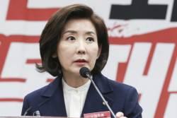 3월 국회, 냉전에서 열전으로…<!HS>한국<!HE>당 '춘계 대공세' 시작된다
