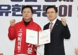 """달아오르는 4.3 보선…범여권은 단일화 분주, 黃 """"창원에 숙소"""""""