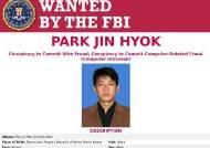 """미 국토안보장관 """"북한의 사이버 공격, 대가 뒤따를 것"""""""