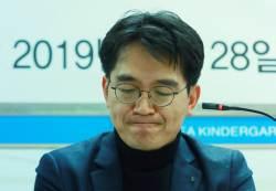 """한유총 새 이사장 사실상 오늘 결정되나…""""이덕선 출마 가능성은 제로"""""""