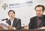 """""""ILO 핵심협약 논의, 노동계 편향…경영계 요구 안 다뤄"""""""