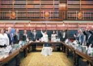 [평화, 그 변화의 시작 HWPL 특집] 전쟁 차단 국제법 제정, 종파 초월한 종교 화합, 청년 평화 활동가 육성에 역점