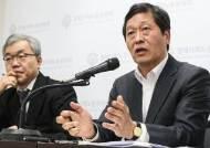 """[단독]경영계 """"ILO 협약 비준 협상 의미없다""""…공익위원 전횡 문제삼아 협상 보이콧"""