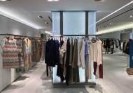 신세계백화점 토종 편집숍 분더샵 '버그도프 굿맨' 입성
