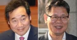 """이낙연 """"김연철 제청, 다 알고 한 것…여럿 중 가장 나았다"""""""
