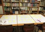 [톡톡에듀]영어공부도 이젠 '슬로 리딩 학습법'으로