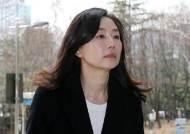 """'화이트리스트'2심…눈물로 호소한 조윤선 """"매몰차지 못한 것 후회"""""""