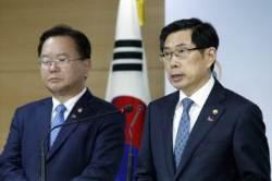 법무부-행안부, 장자연·김학의 재조사 2개월 연장…검찰 재조사도 거론