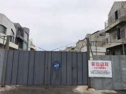 외자유치 리조트·<!HS>병원<!HE> 줄줄이 좌초…물거품 된 '제주 드림'