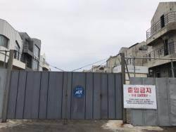 외자유치 리조트·병원 줄줄이 좌초…물거품 된 '제주 드림'