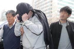 경찰, '청담동 주식부자' 이희진 부모 살해 피의자 구속영장 신청
