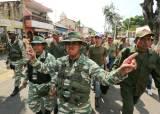 """""""베네수엘라 군인도 나라 떠난다…美제재 대상 장군도 포함"""""""