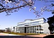 인천대 과학영재교육연구소, 인천 메이커스페이스 개소식
