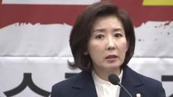 """[영상] """"좁쌀 정치"""", """"오만""""...대화로 재구성한 나경원-심상정의 '썰전'"""