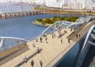 """""""한강대교 위에 2층 인도교""""…2021년 '한강 보행교' 개통"""