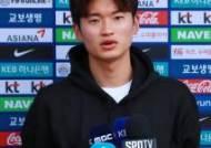 수비수 김진수, 독감으로 벤투호 하차