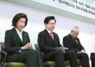[사진] 한국당 기도회에 김장환 목사 참석
