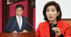 """나경원 """"비례제 합의 부끄러워"""" 김종민 """"나 의원도 비례대표 아니었나"""""""