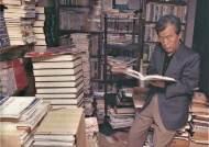 60년 모은 책 7만권 기증한 이상희 전 대구시장