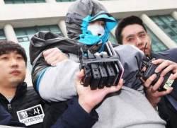 '이희진 부모 살해 사건' 피의자 구속