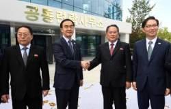 北 또 바람맞히나…남북관계 '바로미터'  개성연락사무소