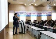 한성대 상상력인재학부, 트랙 선택을 위한 상상력토크 개최