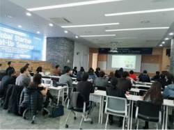 서울창조경제혁신센터, 삼성넥스트와'글로벌 스타트업 밋업 세미나'개최