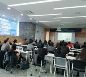 서울창조경제<!HS>혁신<!HE>센터, 삼성넥스트와'<!HS>글로벌<!HE> 스타트업 밋업 세미나'개최
