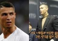 축구 스타 호날두, 한국 TV프로그램 최초 출연한 사연
