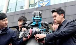 """[단독]""""이희진 부모 살해한 中 동포, 7000만원 갖고 도피"""""""