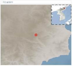 <!HS>북한<!HE> <!HS>핵실험<!HE> 장소 인근에서 규모 2.8 지진 발생